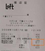 Loft_3