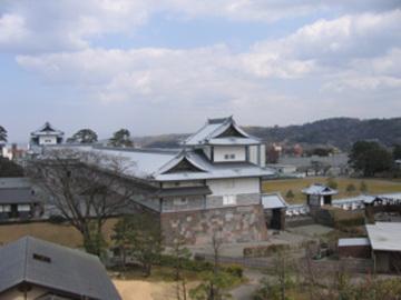 Ishikawamon