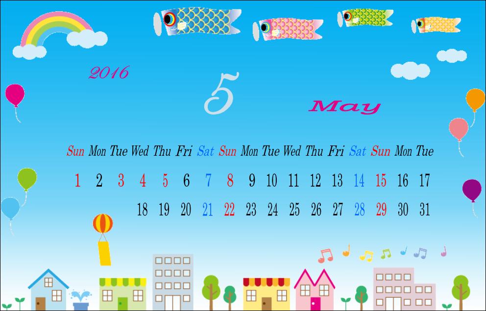 カレンダー モカのひとりごつ